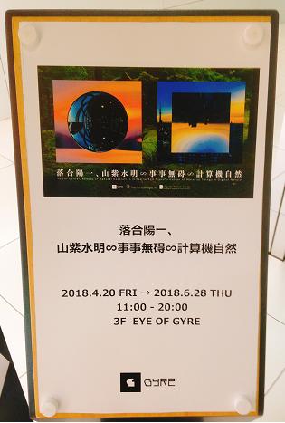 f:id:hayaokibitonamuu:20180513130357p:plain