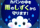 f:id:hayaokibitonamuu:20180616162034p:plain