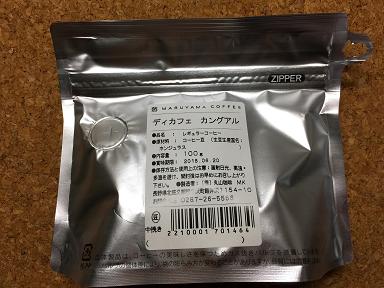 f:id:hayaokibitonamuu:20180623130253p:plain
