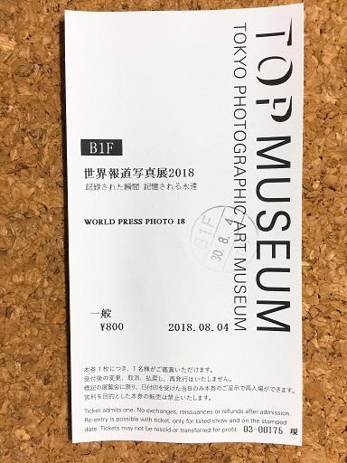 f:id:hayaokibitonamuu:20180804203534j:plain