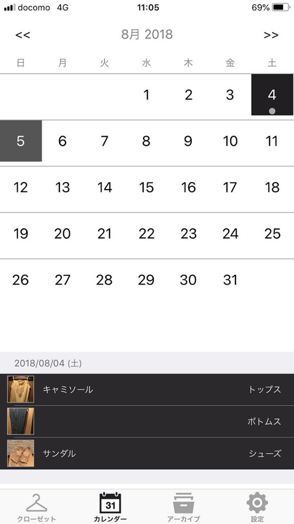f:id:hayaokibitonamuu:20180805110756p:plain