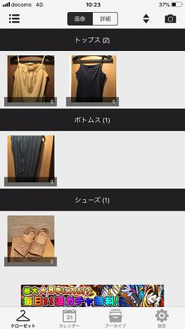 f:id:hayaokibitonamuu:20180805131543p:plain
