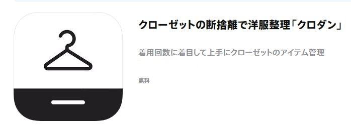 f:id:hayaokibitonamuu:20180805152740j:plain