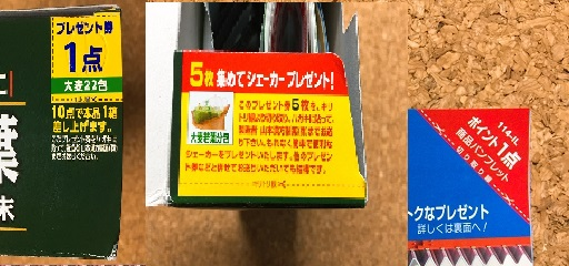 f:id:hayaokibitonamuu:20180810210142j:plain