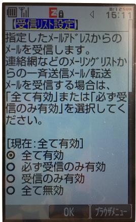 f:id:hayaokibitonamuu:20180812153946j:plain