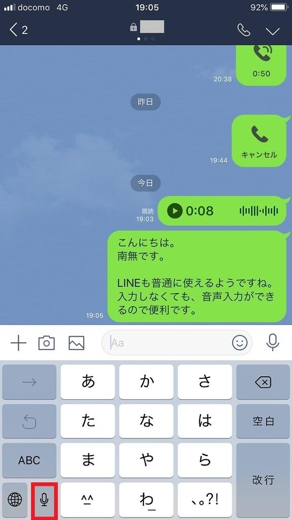 f:id:hayaokibitonamuu:20180922192019j:plain