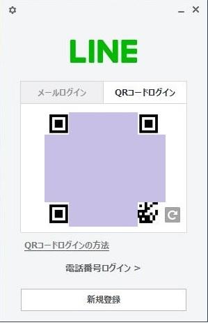 f:id:hayaokibitonamuu:20181117160621j:plain