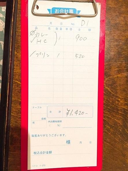 f:id:hayaokibitonamuu:20181208191040j:plain