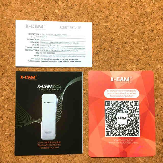 X-CAM SIGHT2 紙類