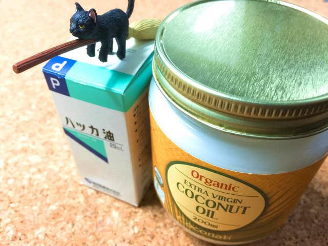 ココナッツオイルとハッカ油