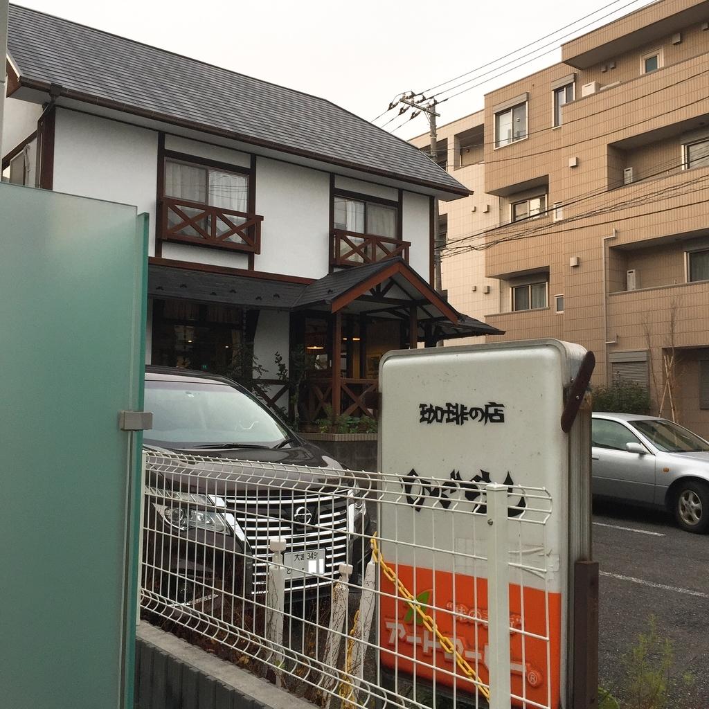 f:id:hayaokibitonamuu:20190113120102j:plain