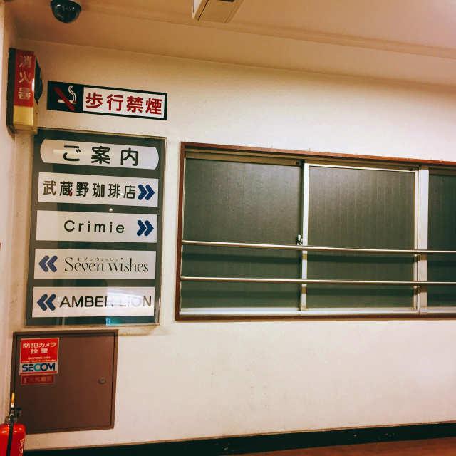 武蔵野珈琲店,廊下