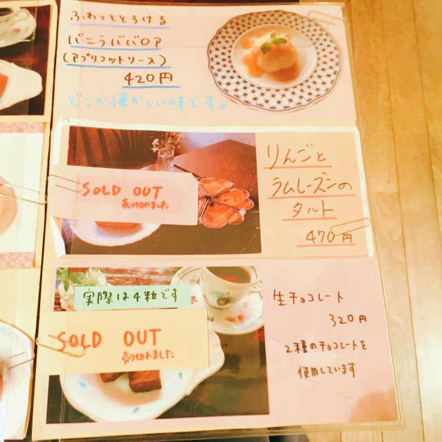 武蔵野珈琲店,ケーキメニュー2