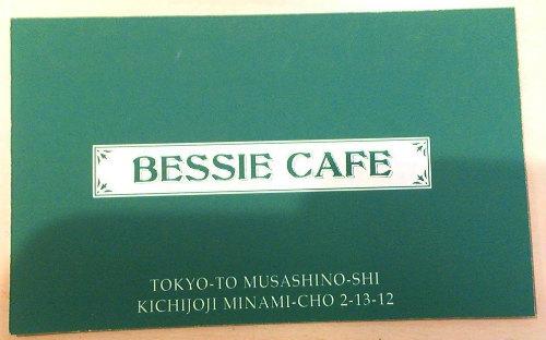 ベッシ―カフェ