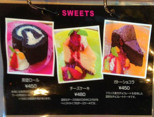 96cafe,menu