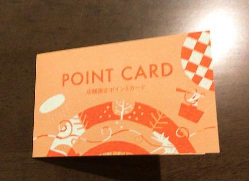 カルディ店舗限定カード