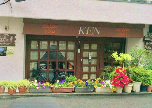 ken coffe&pub