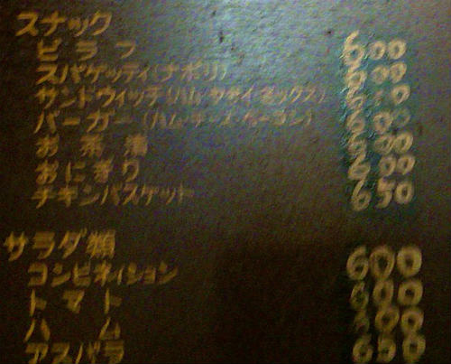 ken coffee&menu,食事