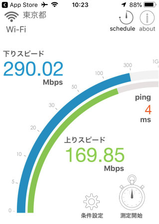 nuro,iphone