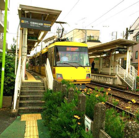 松陰神社駅