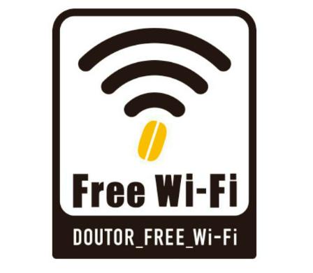 ドトールWi-Fi