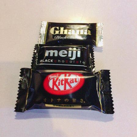 クローネ,チョコレート