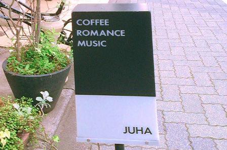 luha,coffee