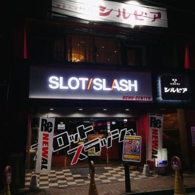 シルビア西新井店,入口