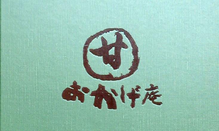 f:id:hayaokibitonamuu:20200208150420j:plain