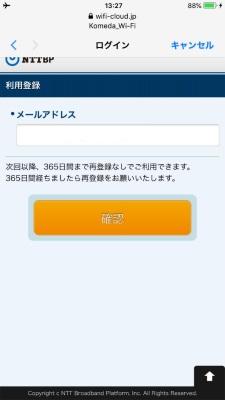 f:id:hayaokibitonamuu:20200208150657j:plain