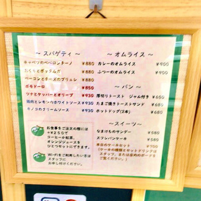 f:id:hayaokibitonamuu:20200216101543j:plain