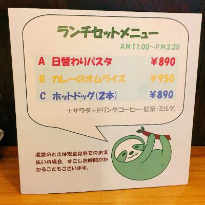 f:id:hayaokibitonamuu:20200216105246j:plain
