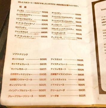 f:id:hayaokibitonamuu:20200223104754j:plain