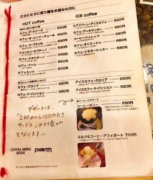 f:id:hayaokibitonamuu:20200223104836j:plain