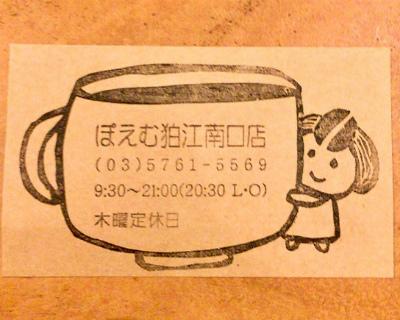 f:id:hayaokibitonamuu:20200223105156j:plain