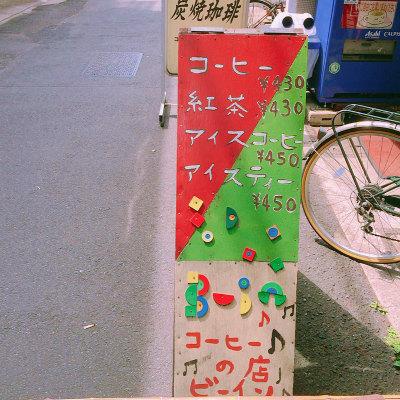 f:id:hayaokibitonamuu:20200314160957j:plain