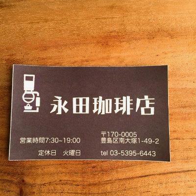 f:id:hayaokibitonamuu:20200322090248j:plain