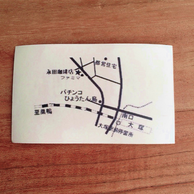 f:id:hayaokibitonamuu:20200322090319j:plain