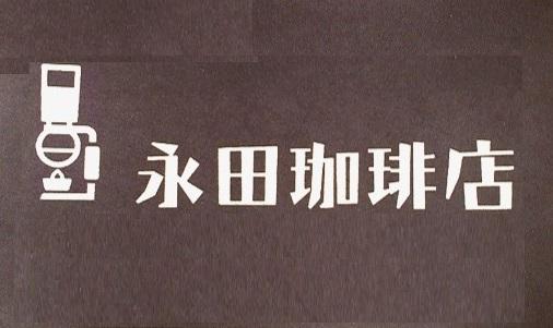 f:id:hayaokibitonamuu:20200322143538j:plain
