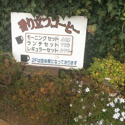 f:id:hayaokibitonamuu:20200329111637j:plain