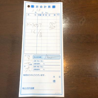 f:id:hayaokibitonamuu:20200329112616j:plain