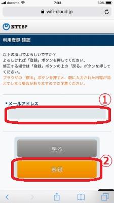 f:id:hayaokibitonamuu:20200411133746j:plain