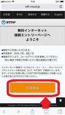 f:id:hayaokibitonamuu:20200411133807j:plain