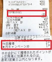 f:id:hayaokibitonamuu:20200411150425j:plain
