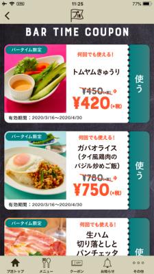 f:id:hayaokibitonamuu:20200411165820j:plain