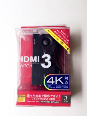 BUFFULO,HDMI切替器,BSAK302