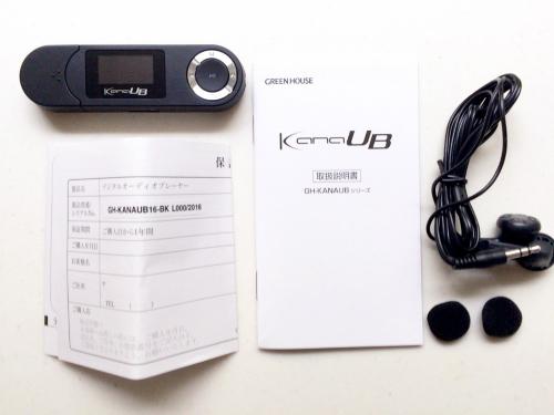 グリーンハウス,GH-KANAUBE16,付属品,MP3プレーヤー