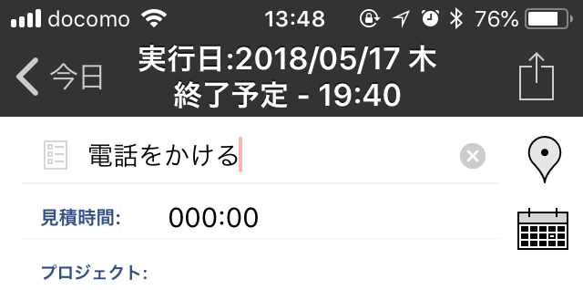 f:id:hayaokiyoshi:20180517155008p:plain