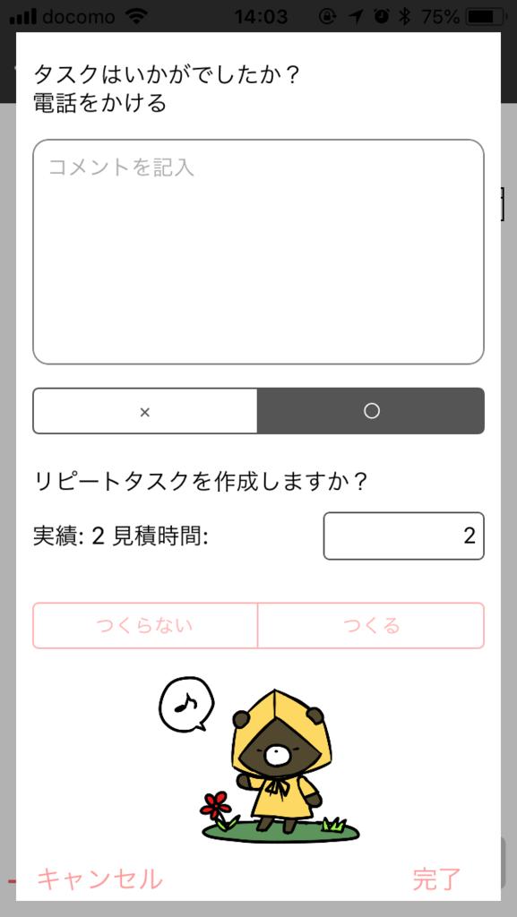 f:id:hayaokiyoshi:20180517155015p:plain