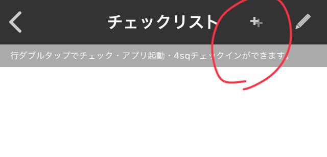 f:id:hayaokiyoshi:20180518144213p:plain